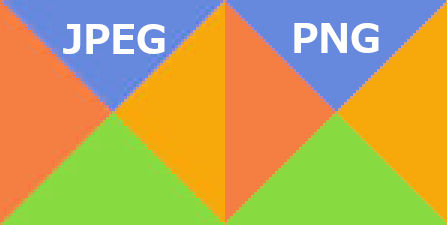 JPEGとPNGの違い