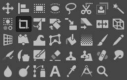 GIMPのアイコンテーマ:Symbolic