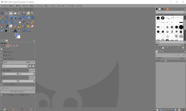GIMPテーマ:Gray