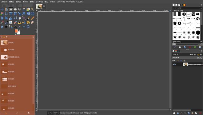 GIMP:ツールオプション
