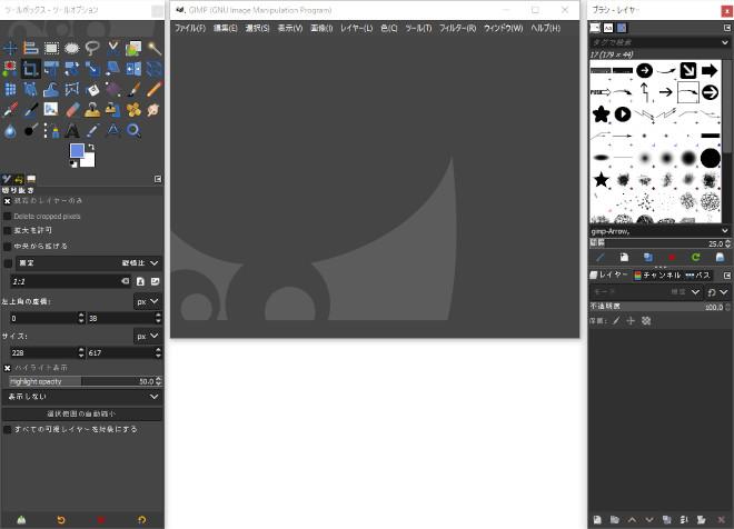 GIMPのマルチウィンドウモード
