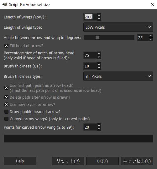 Arrow-set-sizeの設定項目
