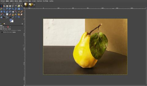 GIMP画像の読込み:西洋梨