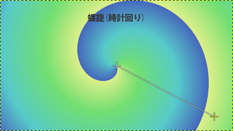 GIMPグラデーション:螺旋(時計回り)