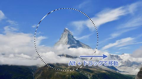 GIMP:選択範囲を移動させたいときはAltを押しながらドラッグ