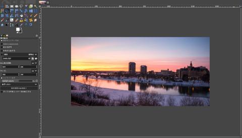 画像の追加:冬の空