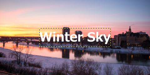 GIMP文字の追加:Winter Sky
