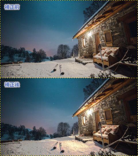 トーンカーブの例:スキーロッジの照明部分だけコントラストを強めている