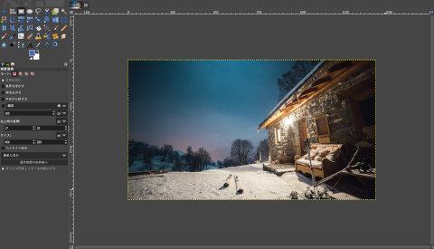 画像の読込み:冬のスキーロッジと夜空