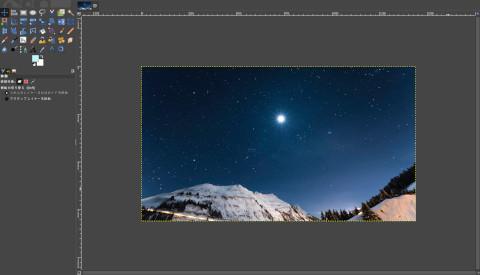 画像の読込み:夜空に輝く明るい星
