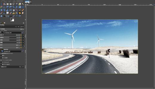 画像の読込み:風力発電