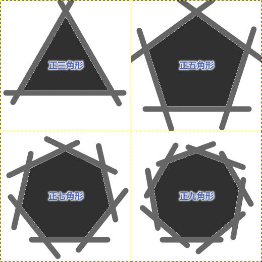 GIMPで多角形を描く:正三角形・正五角形・正七角形・正九角形