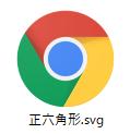 作成されたSVG画像