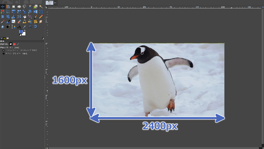 元画像サイズが十分大きければ縮小で目的のサイズに調整可能