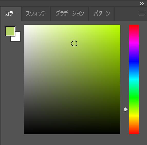 カラー・スウォッチ・グラデーション・パターンのグループ