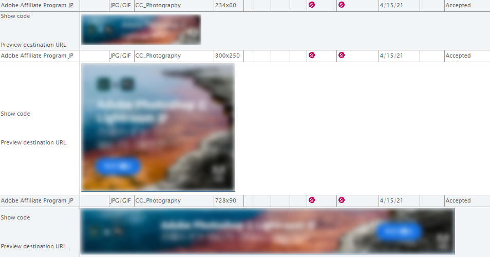 側にあるShow codeをクリックすると広告コードが表示される