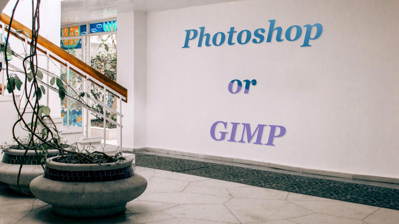 GIMPとPhotoshopはどちらを選べばいい?【違いと比較の紹介】
